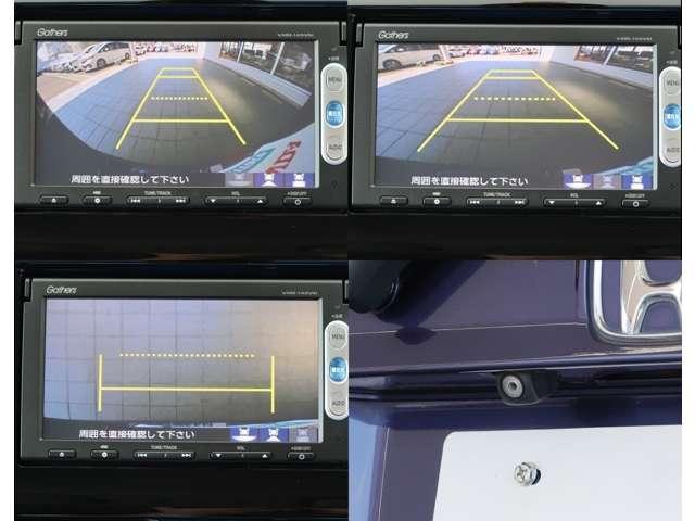 Gコンフォートパッケージ ナビ・リヤカメラ・シートヒーター・(4枚目)