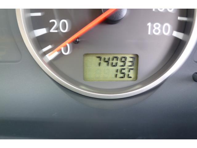 日産 エクストレイル Sttワンオーナー車メモリーナビフルセグTVリモコンキーCD