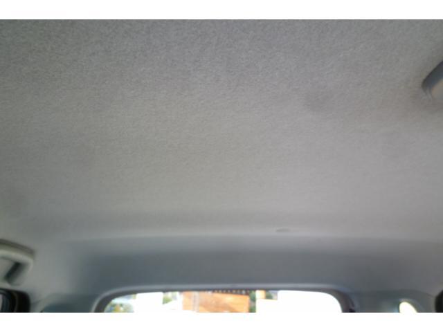 汚れなく綺麗な天井