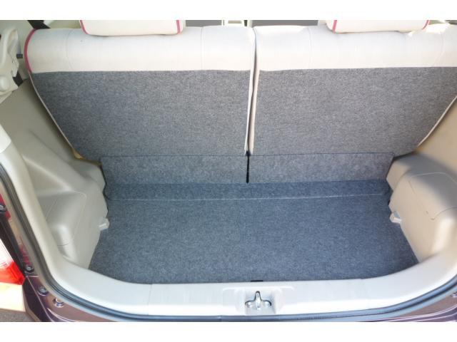 X +Sワンオーナー車CDスマートキー盗難防止オートAC(18枚目)