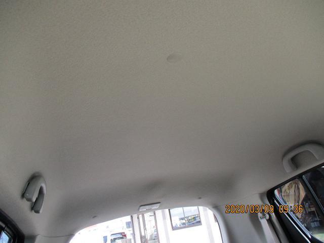 禁煙車で綺麗な天井