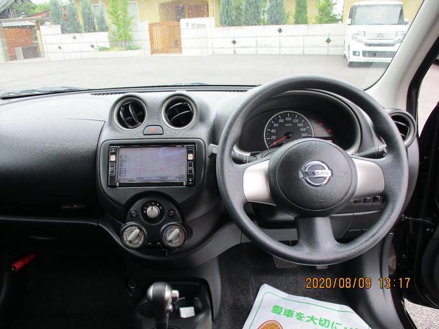 12X ワンオーナー車 メモリーナビ ワンセグTV CD ETC DVD USB BT 盗難防止 インテリキー プッシュスターター ハロゲンライト アイドストップ 電動ミラー(15枚目)