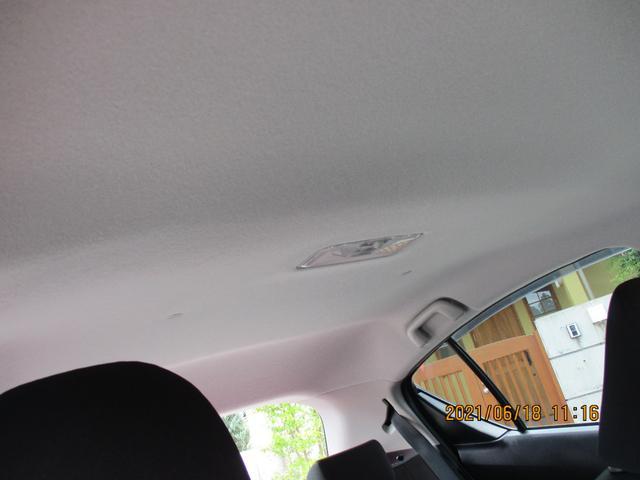 G ワンオーナー車メモリーナビフルセグTVバックカメラCDETCDVDブルートュースオートライトオートAC盗難防止横滑り防止プッシュスタータースマートキーアルミステアリングリモコンクルーズコントロール(12枚目)
