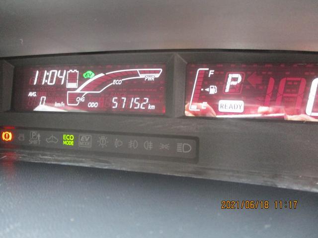 G ワンオーナー車メモリーナビフルセグTVバックカメラCDETCDVDブルートュースオートライトオートAC盗難防止横滑り防止プッシュスタータースマートキーアルミステアリングリモコンクルーズコントロール(16枚目)