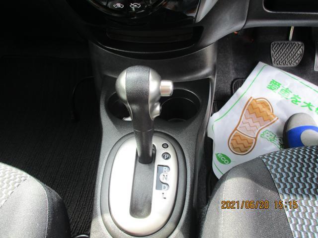 X DIG-S メモリーナビフルセグTVアランドビューカメラ全周囲DCUSBDVDブルートュースオートライトオートAC自動軽減ブレーキ車線逸脱防止横滑り防止盗難防止インテリキーアルミハロゲンウインカー付デンドウミラー(11枚目)