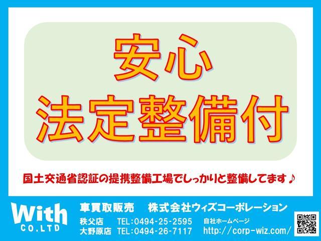 「日産」「セレナ」「ミニバン・ワンボックス」「埼玉県」の中古車2