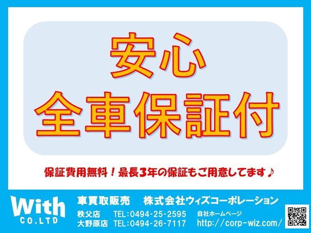 「トヨタ」「アイシス」「ミニバン・ワンボックス」「埼玉県」の中古車3