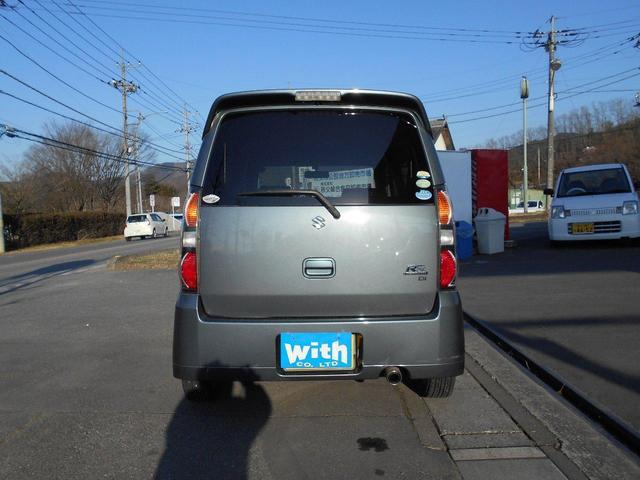 「スズキ」「ワゴンR」「コンパクトカー」「埼玉県」の中古車3