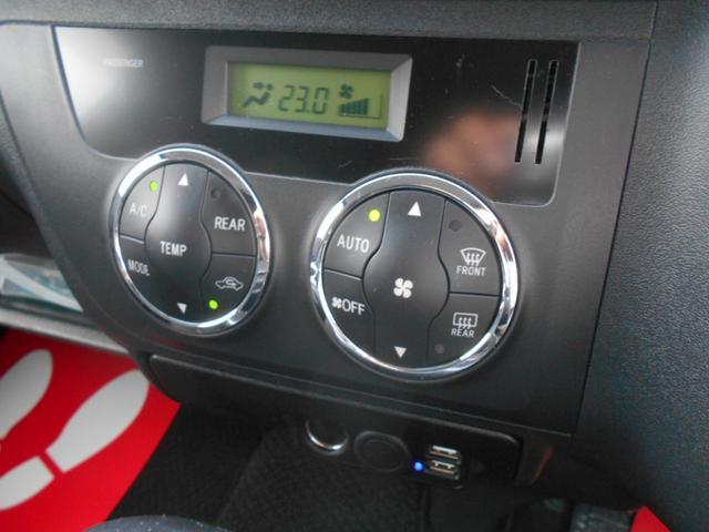 GL 社外ナビフルセグTVバックカメラ左側オートスライドドアフイリップタウンモニターETC禁煙車ドライブレコーダーフロントリップ社外テールランプ革調シートカバー社外17アルミ100V電源キーレス電格納ミラー(23枚目)