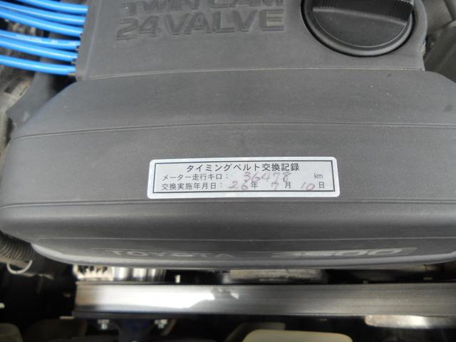 「トヨタ」「クラウンステーションワゴン」「ステーションワゴン」「栃木県」の中古車23