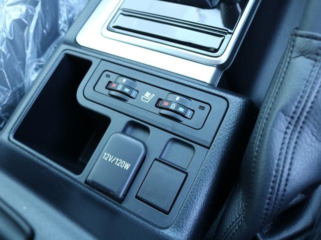 シートエアコンで快適なドライブ!