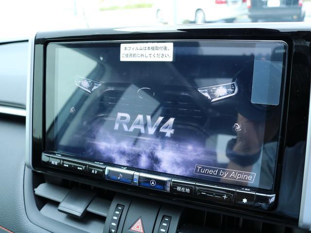 「トヨタ」「RAV4」「SUV・クロカン」「茨城県」の中古車15