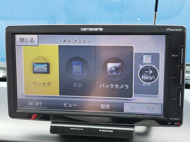 地デジ対応TVもついてます!長時間車でお出かけの際は必須アイテム!店長なんかTVしか使ってませんよ(笑)実は中古車買ったらTV見れずって人多いんですよ!