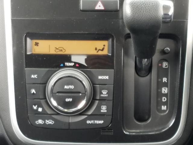 「スズキ」「ワゴンRスティングレー」「コンパクトカー」「栃木県」の中古車15