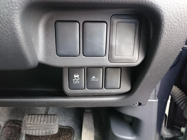 「日産」「デイズ」「コンパクトカー」「栃木県」の中古車14