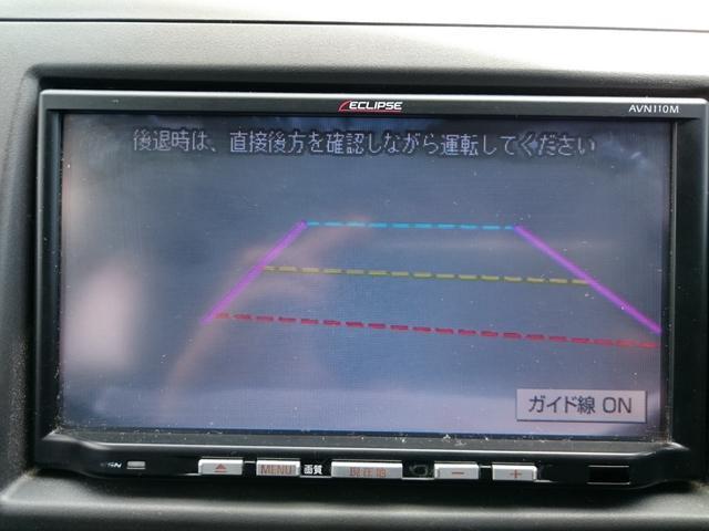 1.3XG ナビ バックカメラ(21枚目)
