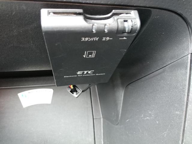 「日産」「AD-MAXバン」「ステーションワゴン」「栃木県」の中古車19