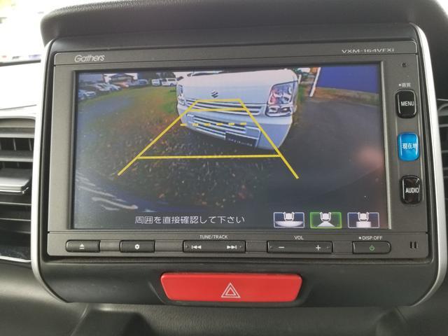 G・Lパッケージ ナビ バックカメラ パワースライドドア(20枚目)