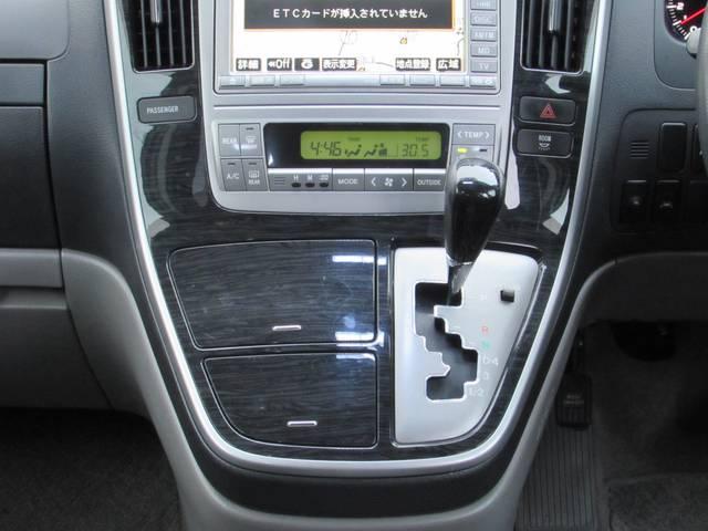 トヨタ アルファードG MS HDDナビ フルセグ Bカメラ 後席モニター ETC