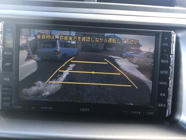 S Xバージョン HDDナビ バックカメラ HID ETC(19枚目)