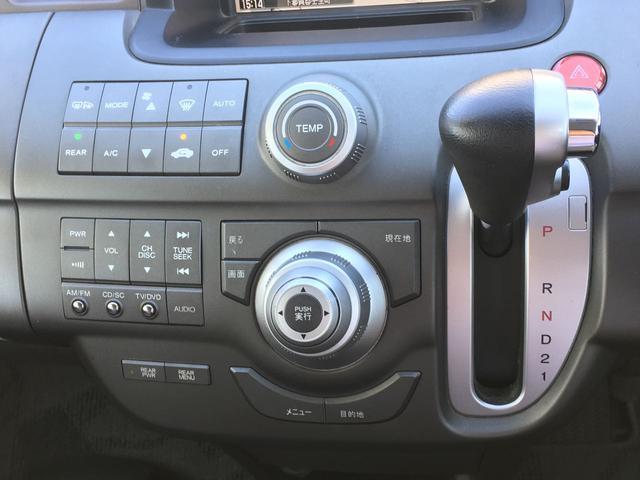 ホンダ ステップワゴン G Lパッケージ HDDナビ 両側パワスラ フリップダウンM