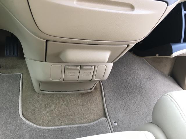 「その他」「オデッセイ」「ミニバン・ワンボックス」「栃木県」の中古車24