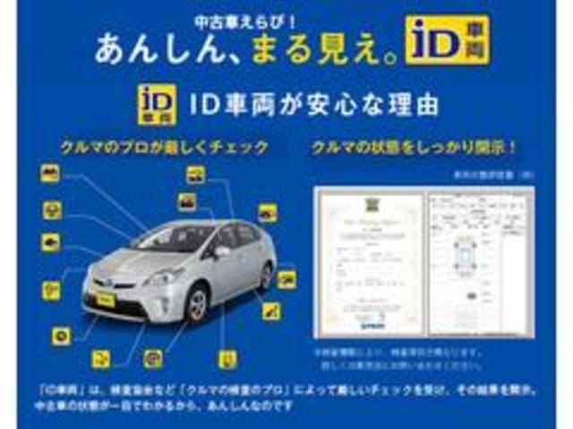 X 禁煙 ツートンルーフ SDナビ ワンセグTV CD・DVD再生 Bluetooth スマートキー プッシュスタート 純正14インチアルミ ミラーウィンカー ベンチシート(34枚目)