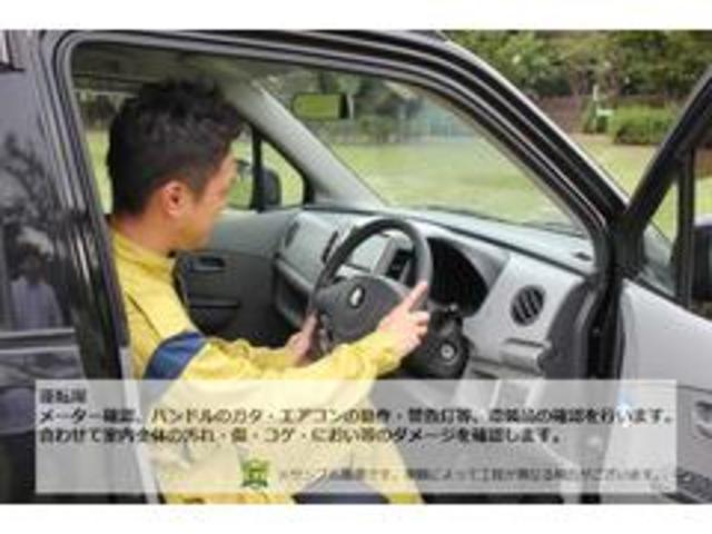 X 禁煙 ツートンルーフ SDナビ ワンセグTV CD・DVD再生 Bluetooth スマートキー プッシュスタート 純正14インチアルミ ミラーウィンカー ベンチシート(36枚目)