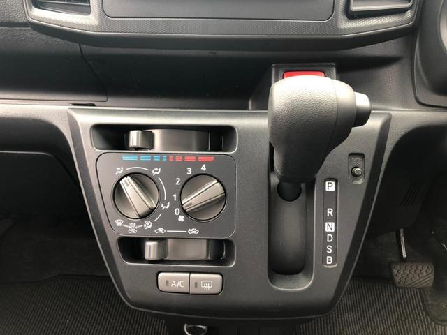 L SAIII スマートアシスト3 衝突軽減ブレーキ 車線逸脱警報 オートハイビーム アイドリングストップ パーキングセンサー AUX端子 CD 純正CDプレーヤー キーレス 横滑り防止機能 ヘッドライトレベライザー(23枚目)