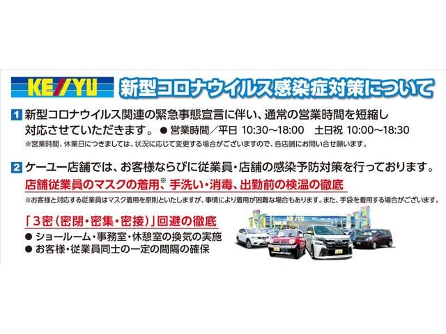 L 禁煙 レーダーブレーキサポート SDナビ ワンセグTV ドライブレコーダー シートヒーター CD・DVD再生 Bluetooth スマートキー プッシュスタート スペアキー有(3枚目)