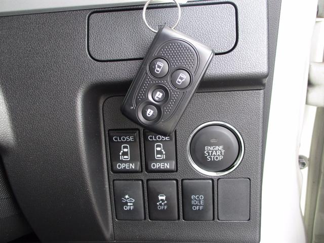 ダイハツ タント カスタムRS スマートセレクションSA ナビ 両側自動ドア