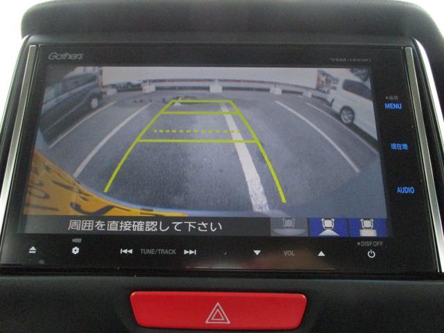ホンダ N BOXカスタム G ターボSSパッケージ HDDナビ 地デジ 両側自動ドア