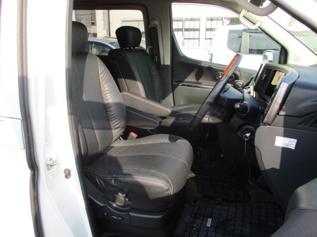 日産 エルグランド 250ハイウェイSブラックレザーナビED-V 後席モニター