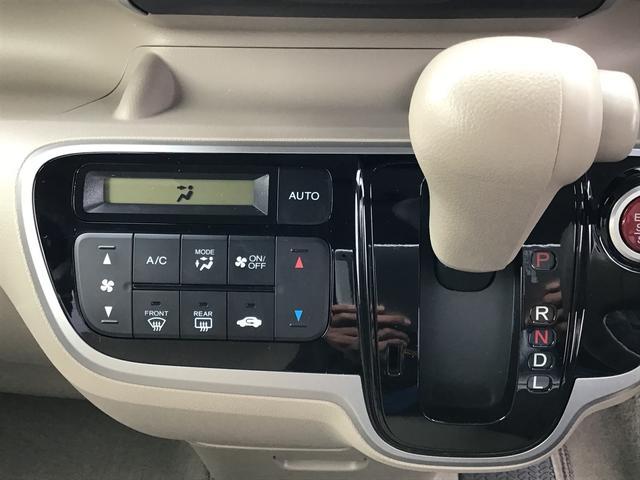 「ホンダ」「N-BOX」「コンパクトカー」「栃木県」の中古車23