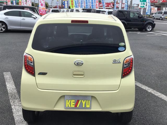 「ダイハツ」「ミライース」「軽自動車」「栃木県」の中古車6