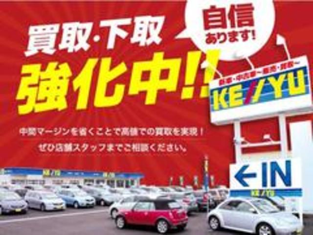 「ダイハツ」「ミライース」「軽自動車」「栃木県」の中古車29