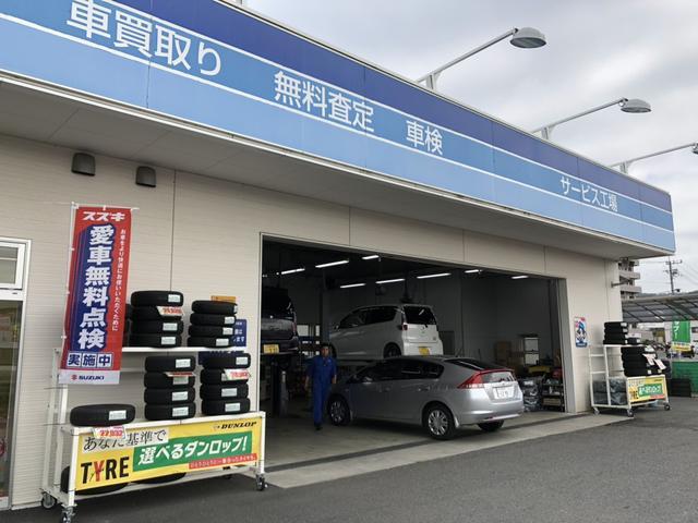 「ダイハツ」「ミライース」「軽自動車」「栃木県」の中古車44