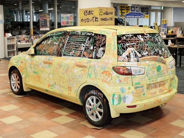 「トヨタ」「アクア」「コンパクトカー」「栃木県」の中古車39