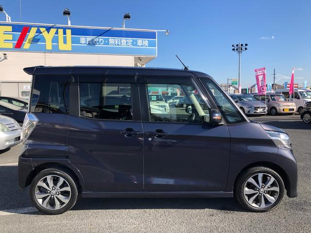 「日産」「デイズルークス」「コンパクトカー」「栃木県」の中古車3