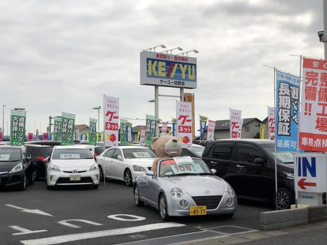 「日産」「デイズルークス」「コンパクトカー」「栃木県」の中古車50