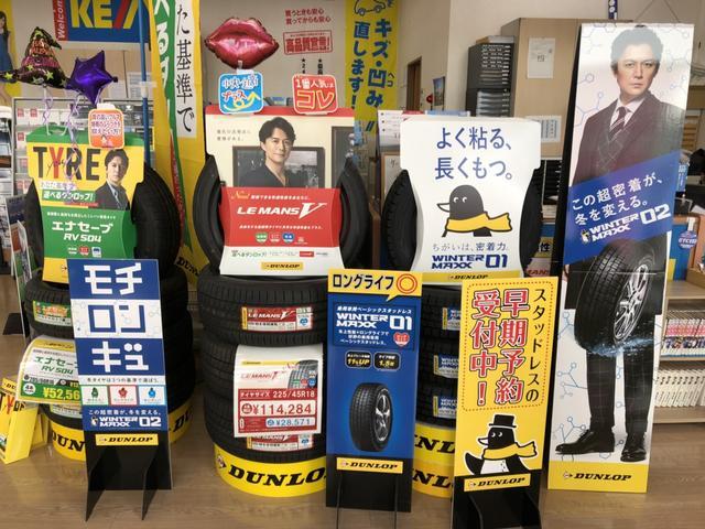 「日産」「デイズルークス」「コンパクトカー」「栃木県」の中古車51