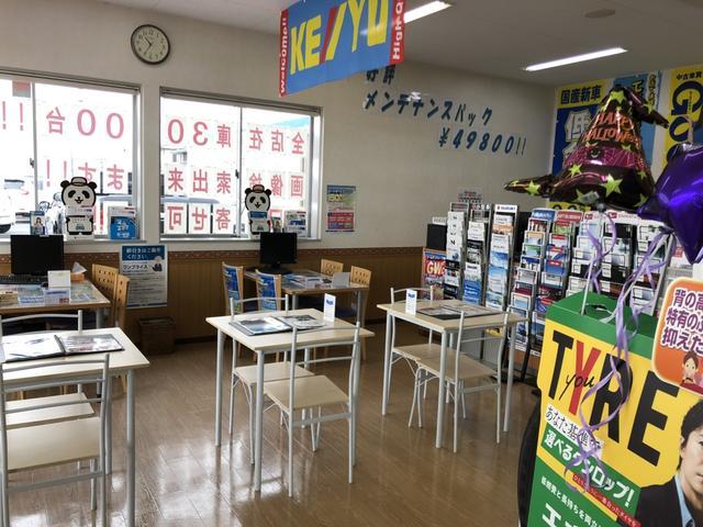 「日産」「デイズルークス」「コンパクトカー」「栃木県」の中古車52