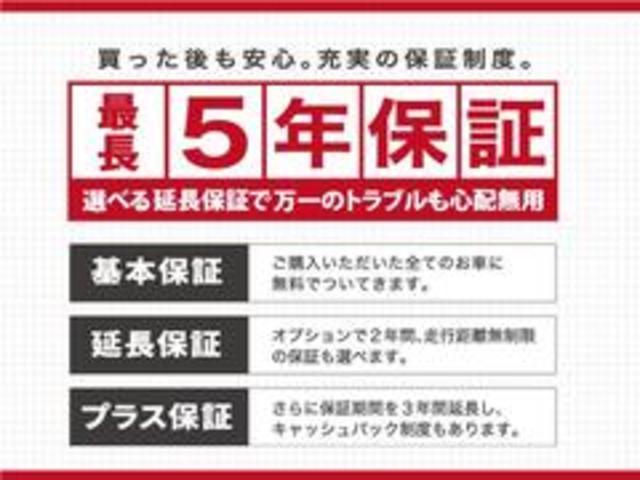 「ホンダ」「N-BOX」「コンパクトカー」「栃木県」の中古車29
