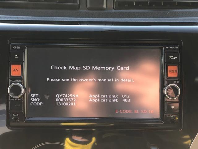 ハイウェイスター X SDナビ フルセグTV バックカメラ スマートキー プッシュスタート CD・DVD再生 Bluetooth 純正エアロ HID フォグ オートライト 純正14インチアルミ リアスポイラー(21枚目)