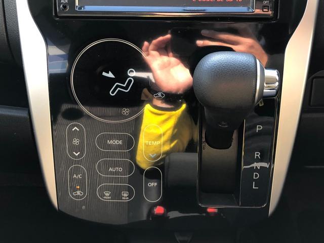 ハイウェイスター X SDナビ フルセグTV バックカメラ スマートキー プッシュスタート CD・DVD再生 Bluetooth 純正エアロ HID フォグ オートライト 純正14インチアルミ リアスポイラー(23枚目)