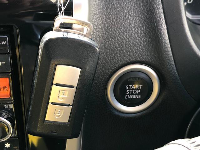 ハイウェイスター X SDナビ フルセグTV バックカメラ スマートキー プッシュスタート CD・DVD再生 Bluetooth 純正エアロ HID フォグ オートライト 純正14インチアルミ リアスポイラー(27枚目)