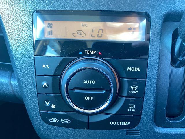 T 禁煙 ターボ メモリーナビ フルセグTV バックカメラ ETC CD・DVD再生 Bluetooth ステアリモコン パドルシフト  純正エアロ HID フォグ オートライト 純正15インチアルミ(25枚目)