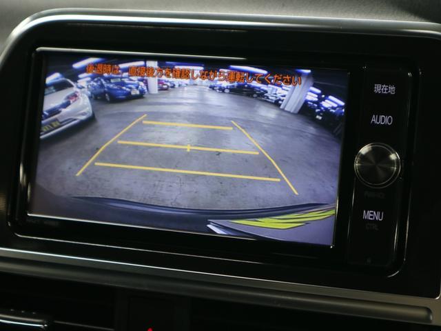 G 禁煙 トヨタセーフティセンス SDナビ 両側電動スライドドア LEDヘッドライト フォグ オートハイビーム フルセグTV バックカメラ ETC2.0 スマートキー プッシュスタート スペアキー有(17枚目)
