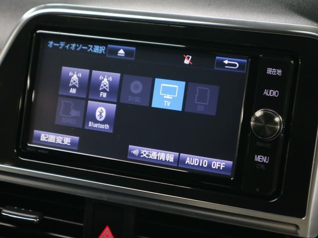 G 禁煙 トヨタセーフティセンス SDナビ 両側電動スライドドア LEDヘッドライト フォグ オートハイビーム フルセグTV バックカメラ ETC2.0 スマートキー プッシュスタート スペアキー有(30枚目)