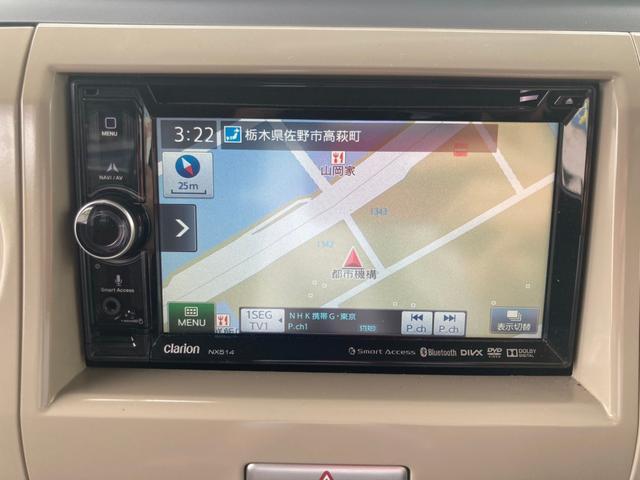 G 1オーナー ツートンルーフ メモリーナビ ワンセグTV CD・DVD再生 Bluetooth スマートキー プッシュスタート ベンチシート スペアキー有 ヘッドライトレベライザー(20枚目)